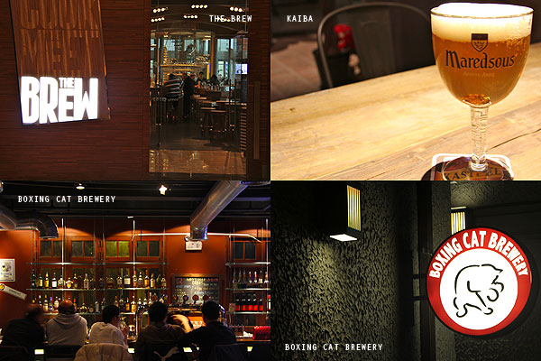 Beer breweries and bars in Shanghai, China