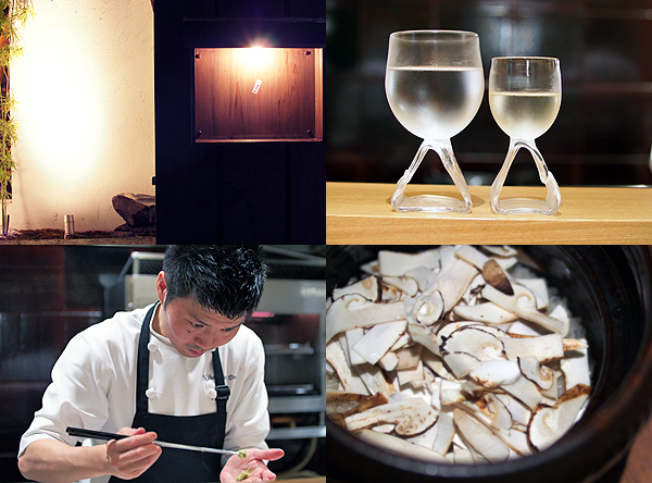 DEN-mushroom-rice-sake-etc