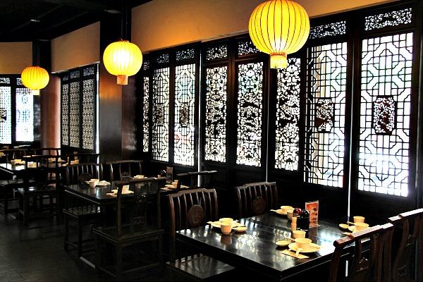 Dian Shui Lou Restaurant Taipei