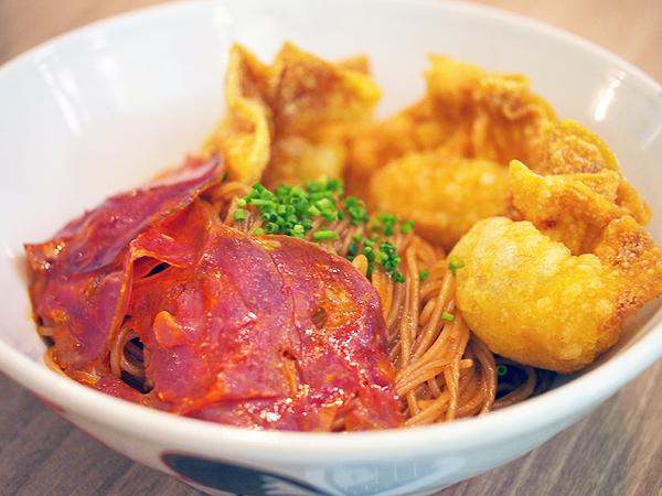 pidgin-lobster-wonton