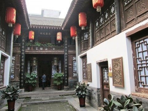 World Heritage Ancient Folk House, Xi An, China